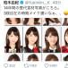 """AKB48 柏木由紀、歴代の""""壁写真""""を一挙公開!「いろいろ懐かしい」「進化してる!」"""