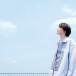 神木隆之介、デビュー25周年のアニバーサリーブックを発売決定!染谷将太、佐藤健、志田未来ら豪華俳優陣との対談も収録!!