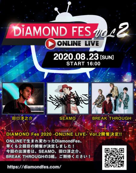 DiamondFes2020 Vol.2