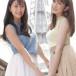 白間美瑠&吉田朱里が「NMB48 10周年記念表紙版」表紙に登場!10年を振り返る大特集<「B.L.T.2020年11月号増刊」>