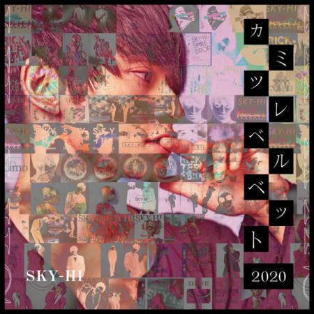SK01-2-1.jpg