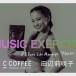アイドラの音楽にノッてコロナ太りも解消! I Don't Like Mondays.と田辺莉咲子がコラボしたミュージックエクサイズ公開!