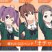 22/7(ナナニジ)、話題のユニット曲「半チャーハン」が、有線リクエストランキング1位獲得!