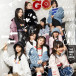 Girls²(ガールズガールズ)、2nd EPより「大事なモノ」ミュージックビデオを公開!