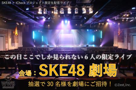 SK01-1-2.jpg