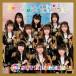 SUPER☆GiRLS(スパガ)約9ヶ月ぶりの有観客ライブで新曲初披露&ベストアルバム全コンテンツ解禁!!