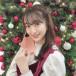 HKT48 田島芽瑠、サンタもびっくりな可愛すぎるクリスマスコーデに反響!