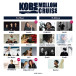 tofubeats、ゆるふわギャングら「KOBE MELLOW CRUISE 2021」第2弾出演アーティスト&日割りを発表! 神戸・メリケンパークに誕生する新たな音楽フェス5月に開催