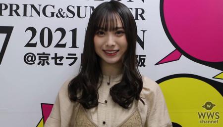 700_umeyama.jpg