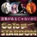 「BrighNation」が「Go To STARDOM」セミファイナルに進出!