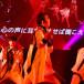 """小関裕太、松岡広大、甲斐翔真らアミューズ若手俳優14名がハンサムライブに参加! <Amuse Presents SUPER HANDSOME LIVE 2021 """"OVER THE RAINBOW"""">"""