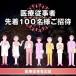 """【大阪】泉州夢花火8月28日・29日に開催。昨年中止を経て、""""積年の夢""""実現へ気持ち新たにスタート。"""