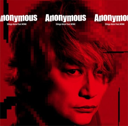 Anonymous_CD_jacket_FIX-e1620960049367.jpg