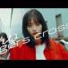 カーレースシーンは必見!乃木坂46『ごめんねFingers crossed』MVが公開スタート!