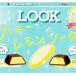 映画「ハニーレモンソーダ」の世界観を表現した不二家「ルック」が発売