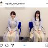 乃木坂46 樋口日奈、4期生・賀喜遥香との珍しい2ショットが話題!