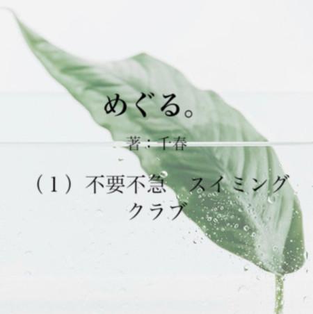 Y01-1.jpg