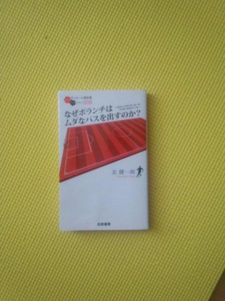 吉本岳史(プロサッカー選手、DF)オフィシャルブログ