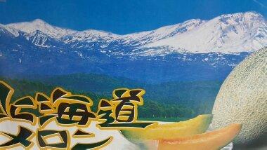大村巌の画像 p1_1
