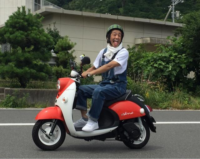 出川哲朗オフィシャルブログ