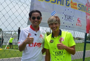 GOSHI & PTT Rayong SMILE CUP-1673