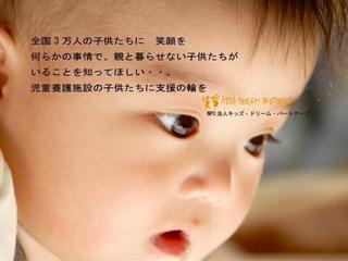 西脇理恵|にしわきりえ(タレント・女優)オフィシャルブログ