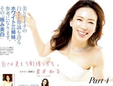 岩本和子の画像 p1_3