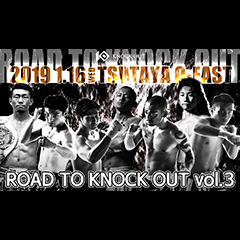 【KNOCK OUT】ROAD TO KNOCK OUT vol.3