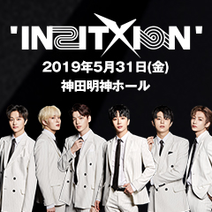 IN2IT FIRST TOUR IN JAPAN 'IN2ITXION