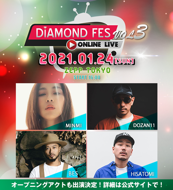 DIAMOND Fes 2021 -ONLINE LIVE- Vol.3