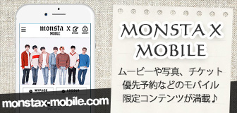 MONSTA X Official Mobile Site