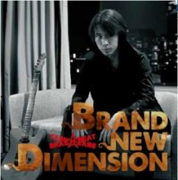 ニューシングル「BRAND NEW DIMENSION」【KOJI】
